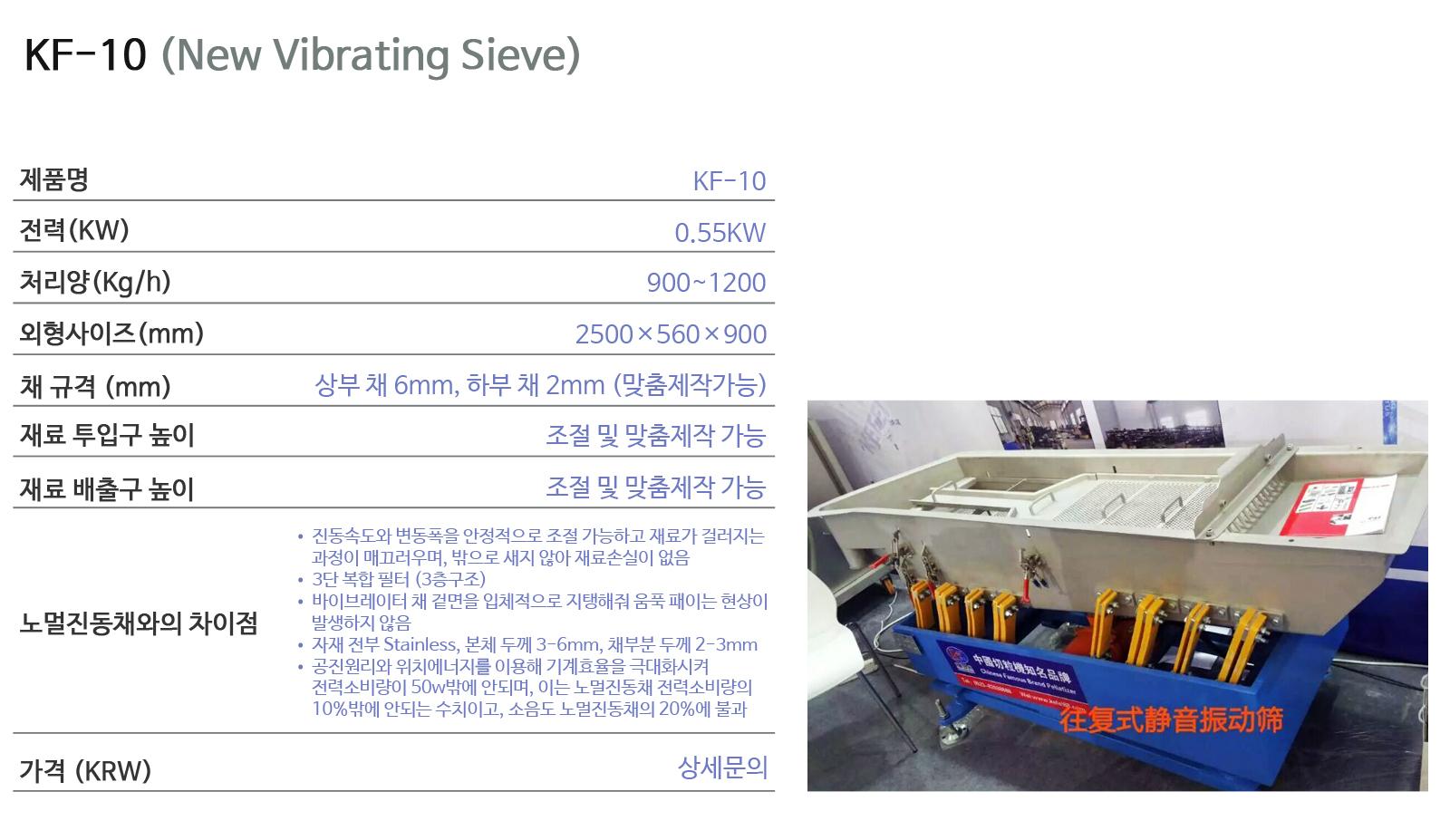 KF-10(표준) copy.jpg